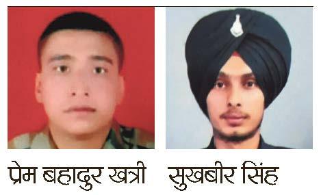 बैट हमले में 2 सैनिक शहीद
