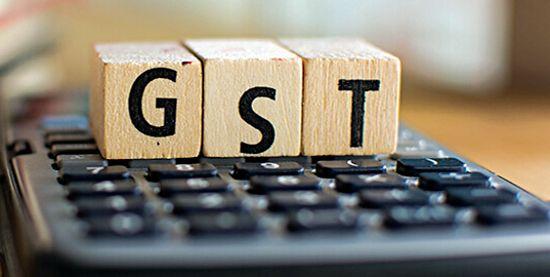 पंजाब ने जीएसटी राजस्व की भरपाई को कर्ज लेने के केंद्र के विकल्प को किया स्वीकार!
