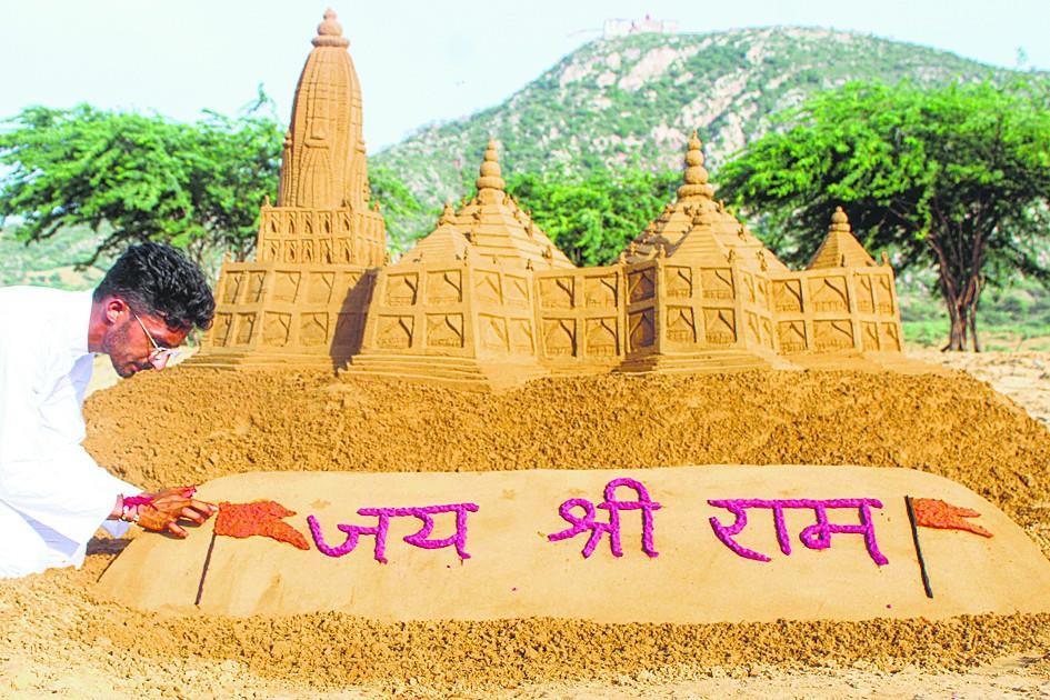मन-मंदिर में बसायें श्रीराम के आदर्शों को