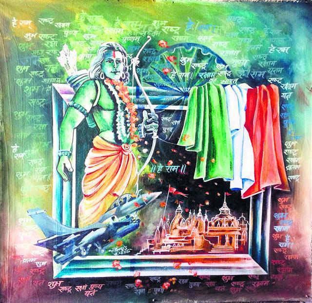 रंगों से आस्था एवं शक्ति का संदेश 'शुभ राष्ट्र रक्षमान'