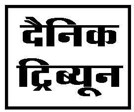 कानून रद्द कराने ट्रैक्टरों पर किया दिल्ली कूच
