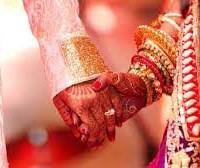 विवाह में मात्र एक रुपये का शगुन