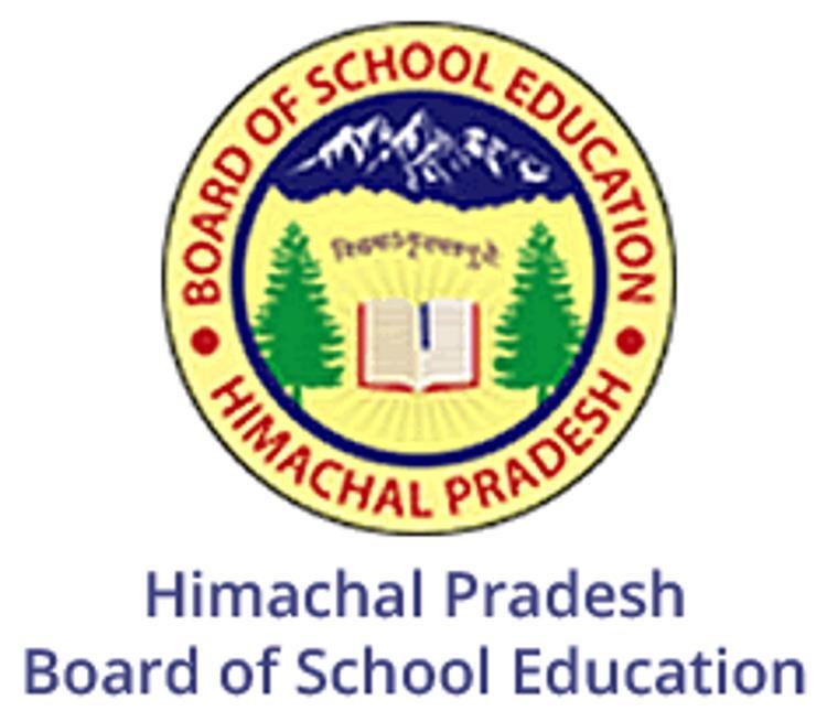 हिमाचल बोर्ड : 12वीं का परीक्षा परिणाम घोषित