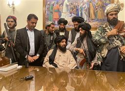 ईरान-चीन के जरिये अफगानिस्तान को साधना