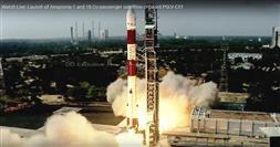 पीएसएलवी-सी51 ने 19 उपग्रहों को लेकर भरी उड़ान