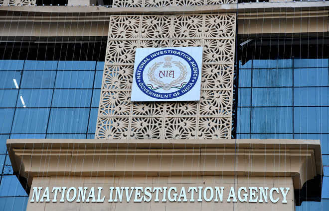 एनआईए ने संभाली अंबानी के घर के निकट विस्फोटकों से लदे वाहन की जांच