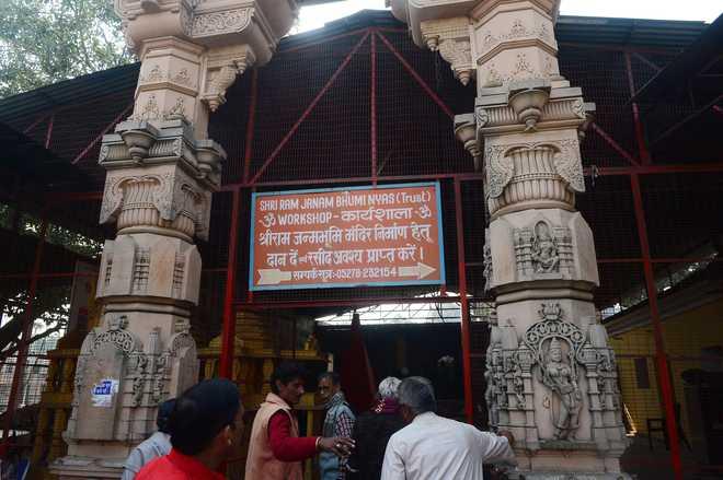 राम जन्मभूमि परिसर के विस्तार के लिए ट्रस्ट ने अशरफी भवन के पास एक करोड़ रुपये में खरीदी 7,285 वर्ग फुट जमीन