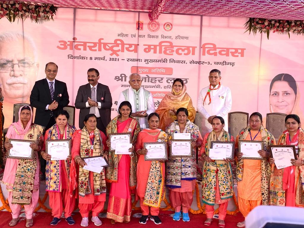 हरियाणा में 'हरिहर' योजना लागू : बालगृहों में रहने वाले बच्चों की पढ़ाई और शादी तक का खर्च उठाएगी सरकार!