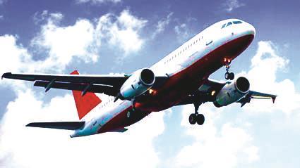 करनाल को मिलेगा हवाई अड्डा