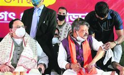 राजनीतिक हिंसा से रक्तरंजित भद्रभूमि
