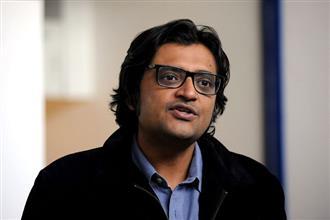 टीआरपी मामले में अर्नब गोस्वामी को 16 मार्च तक अंतरिम राहत