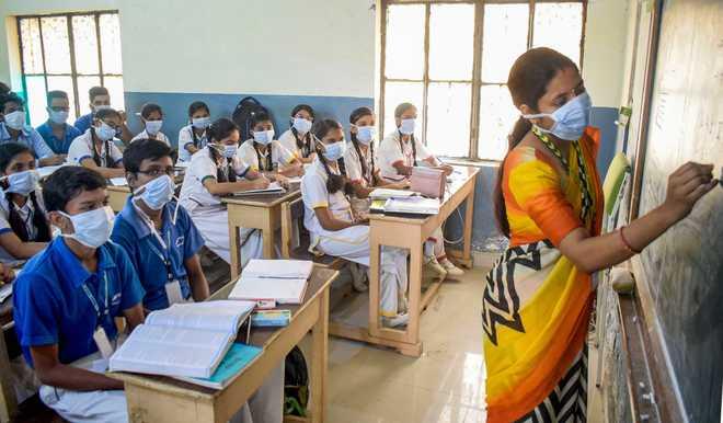 सरकारी स्कूलों में अब एसएलसी की अनिवार्यता नहीं