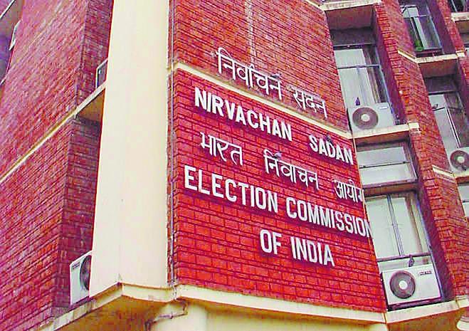 चुनाव आयोग की जवाबदेही का प्रश्न