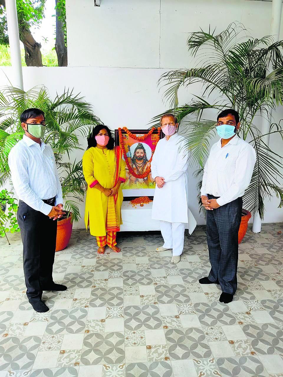 परशुराम जयंती पर राजकीय अवकाश घोषित किया जाये