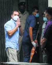 राहुल की कोर्ट में पेशी, आरोपों से किया इनकार
