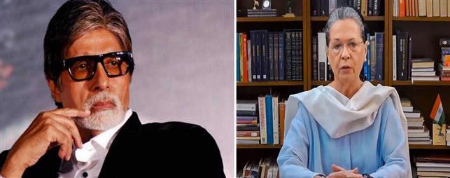 राहुल की फीस का इंतजाम करने में अमिताभ की आनाकानी से हुए थे दोनों परिवारों के रिश्ते ख़राब : पुस्तक