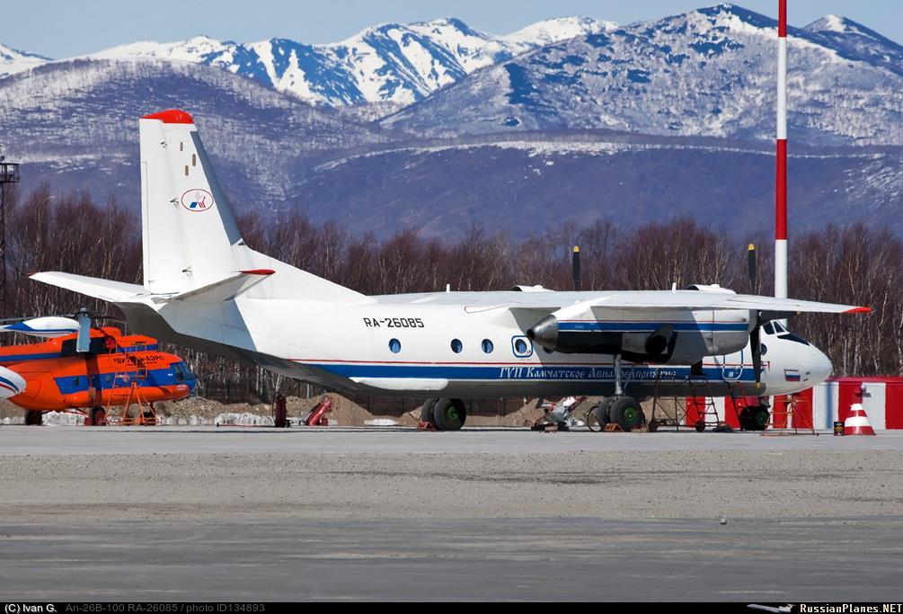 रूस में विमान के लापता होने के बाद मलबा मिला, सभी 22 यात्रियों और चालक दल के 6 सदस्यों की मौत