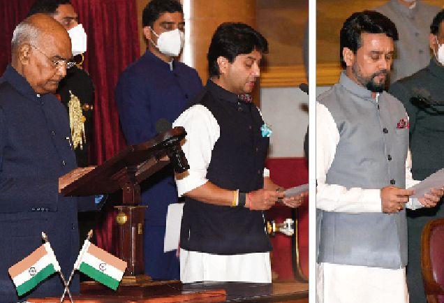 टीम मोदी में बड़ा बदलाव, 43 मंत्रियों ने ली शपथ