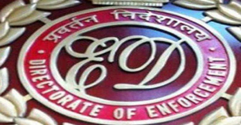 200 करोड़ रुपए का बैंक लोन फर्जीवाड़ा : बिल्डर राजसिंह गहलौत को ईडी ने किया गिरफ्तार
