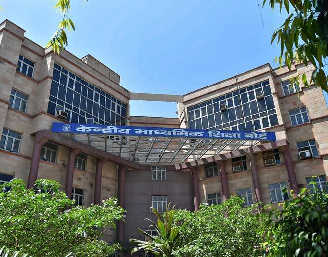 सीबीएसई ने 12वीं कक्षा का परिणाम फाइनल करने की तारीख 25 जुलाई तक बढ़ायी