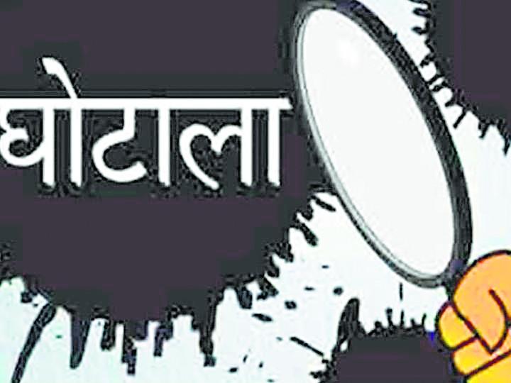 मनी लांड्रिंग में ईडी ने राज गहलोत को किया गिरफ्तार