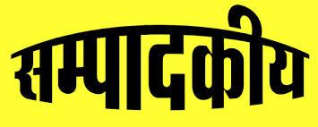 अशांत तिब्बत में जिनपिंग