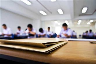 पंजाब स्कूल शिक्षा बोर्ड का 12वीं कक्षा का परिणाम आज दोपहर 2.30 बजे
