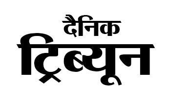 शिमला के संजौली में पार्किंग का उद्घाटन
