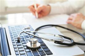 मेडिकल कोर्स में ओबीसी को 27 फीसदी आरक्षण
