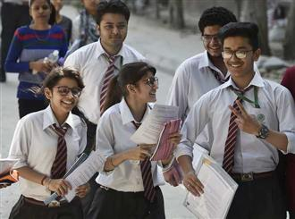 सीबीएसई की 10वीं कक्षा के परिणाम घोषित, 99.04 प्रतिशत छात्र उत्तीर्ण