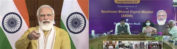 प्रधानमंत्री ने की आयुष्मान भारत-डिजिटल मिशन की शुरुआत की