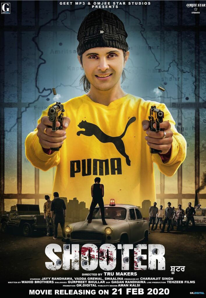 ज़िला अंबाला में पंजाबी फिल्म 'शूटर' की स्क्रीनिंग पर रोक