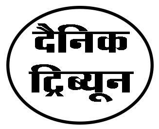 भूपेन्द्र भारतीय